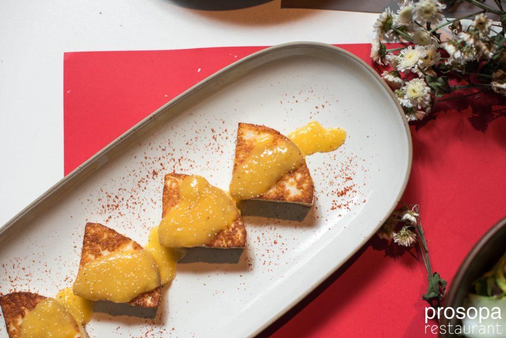 Modern Mediterranean Restaurant Quality food Athens Gazi Texnopolis table Cuisine dishes fresh ingredients Μοντέρνο Μεσογειακό Εστιατόριο Αθήνα Γκάζι τεχνόπολη επαγγελματικά δείπνα