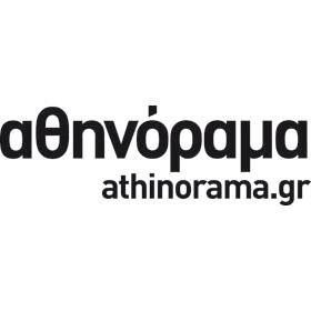 Μεσογειακή Εστιατόριο Αθήνα Γκάζι φαγητό κεραμεικός